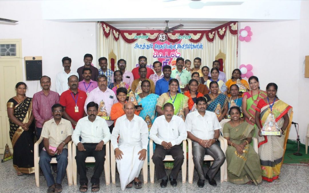 Government school teachers come together to create miracles