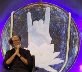 Rajni's BJP tag hinders growth of his political party